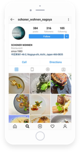 Instagram restaurant social media with food photography